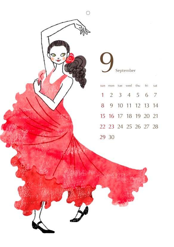2013 カレンダー 9月