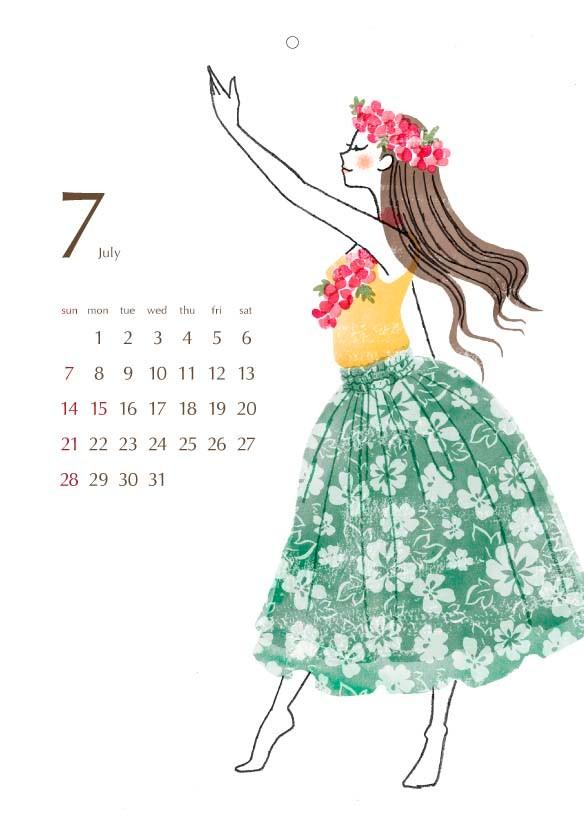 2013 カレンダー 7月
