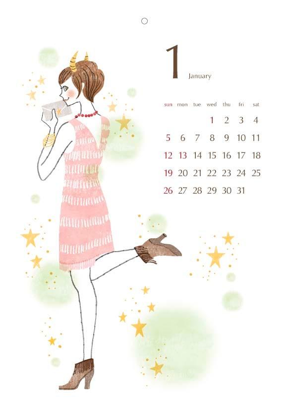 2013 カレンダー 1月