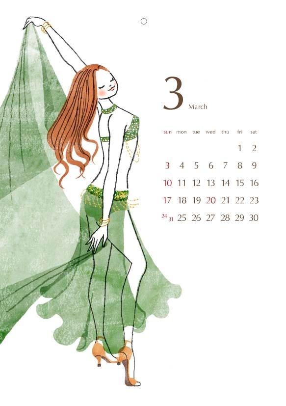 2013 カレンダー 3月
