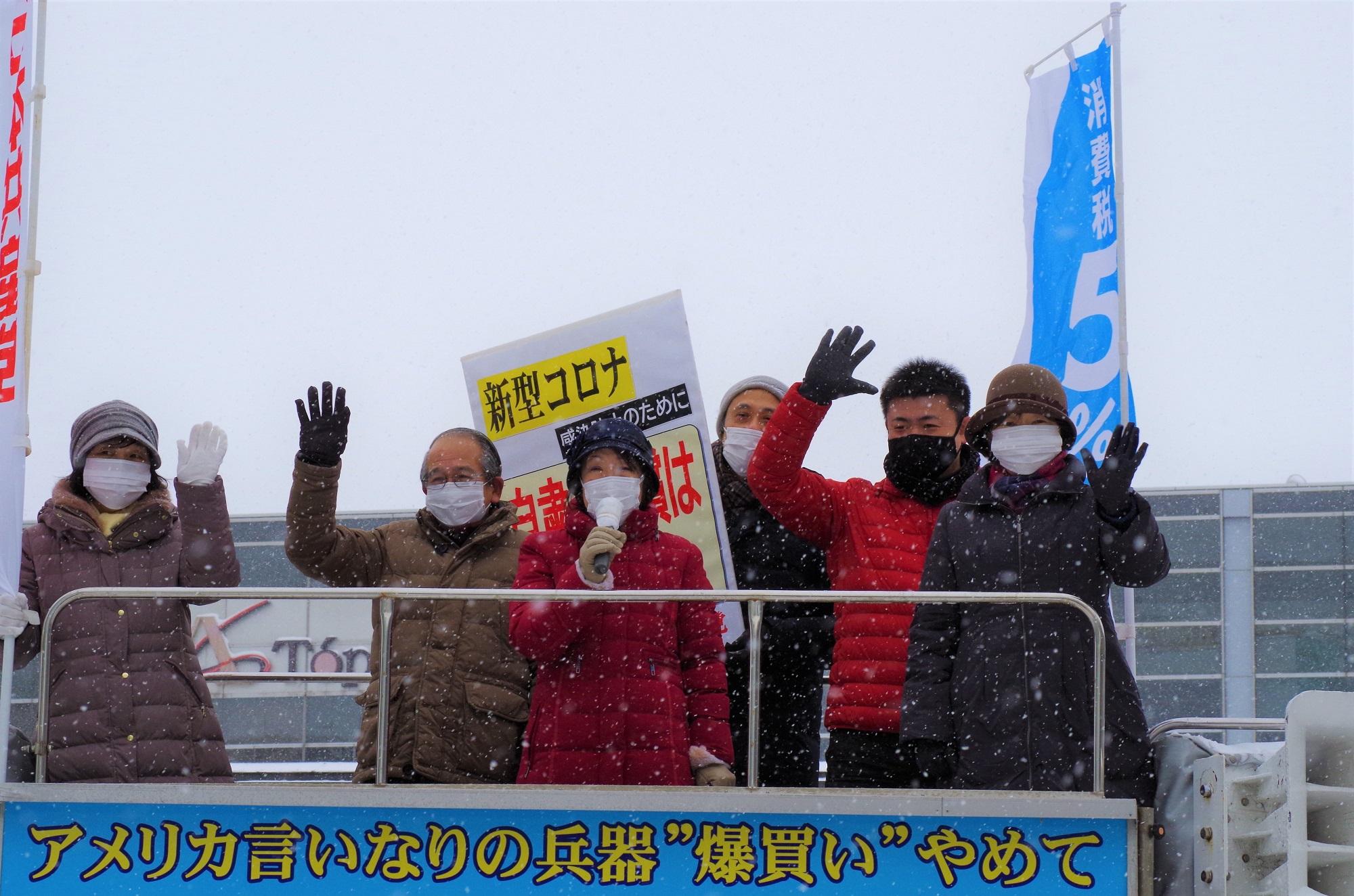 「困っている人にやさしい政治を」新春街頭宣伝