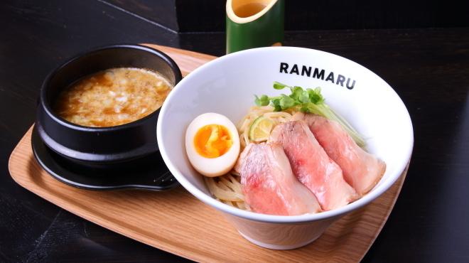 飛騨牛つけ麺 RANMARU