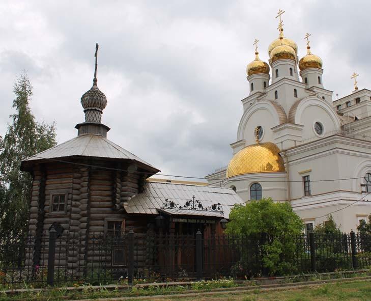 Yekaterienburg