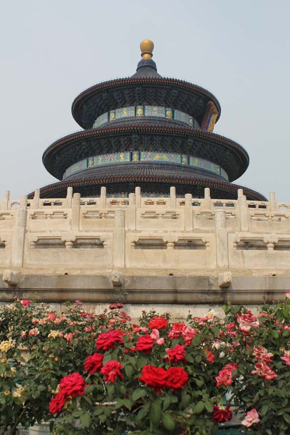 pagoda, Beijing