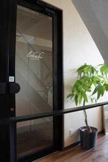 yoga studio lokahi(ロカヒ)の画像