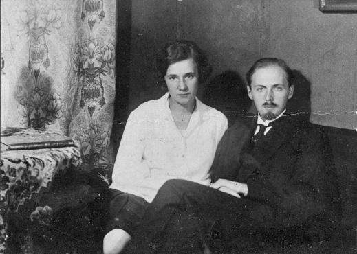 Анна и Валентин Данини, начало 1930-х годов. Ленинград