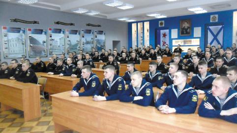 Занятия в Инженерной аудитории имени контр-адмирала Ю. М. Халиуллина. 2015 г.