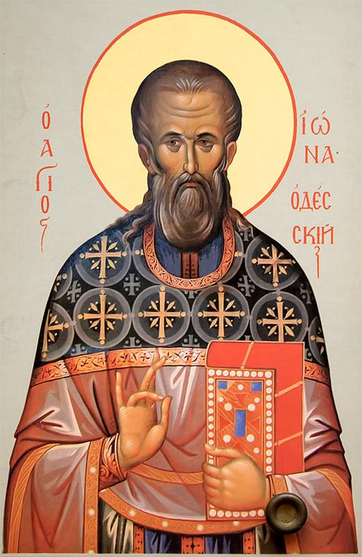 30 мая 2018 года, деньпамяти праведного Ионы Одесского