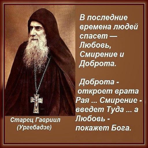 всего православие форум о любви вариант белье