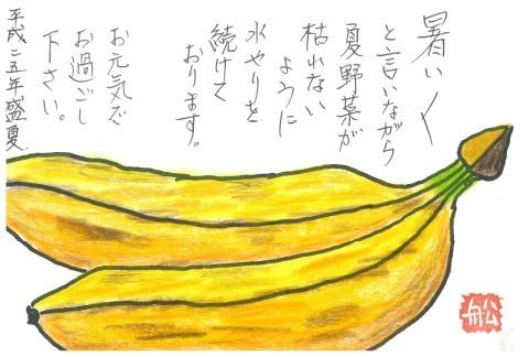 大阪府藤井寺市 F・S様