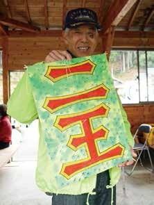 凧作り名人 梅原 隆さん(上野町)