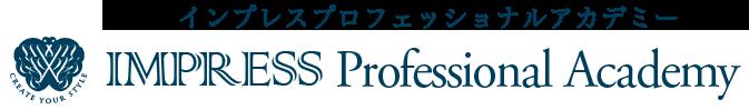 IMPRESSプロフェショナルアカデミーとは