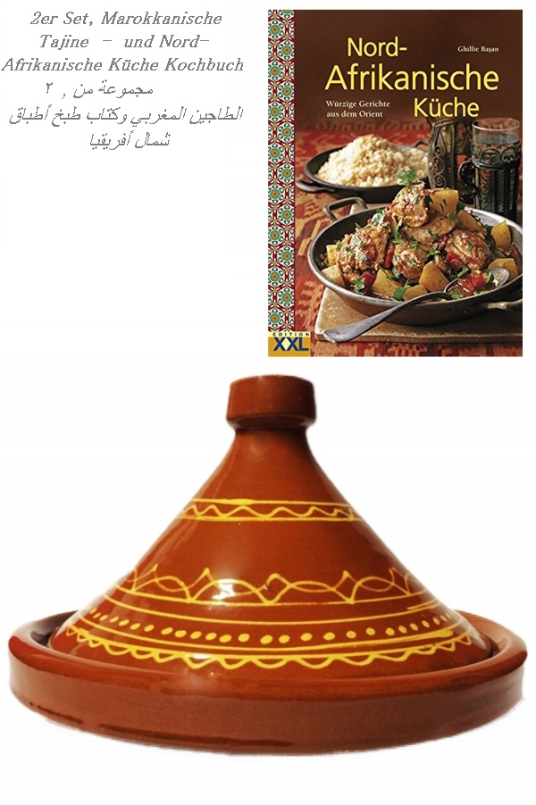 c71c03f7e85f7 Orientalischer Marokkanischer Tajine Töfen - orient-shop ...