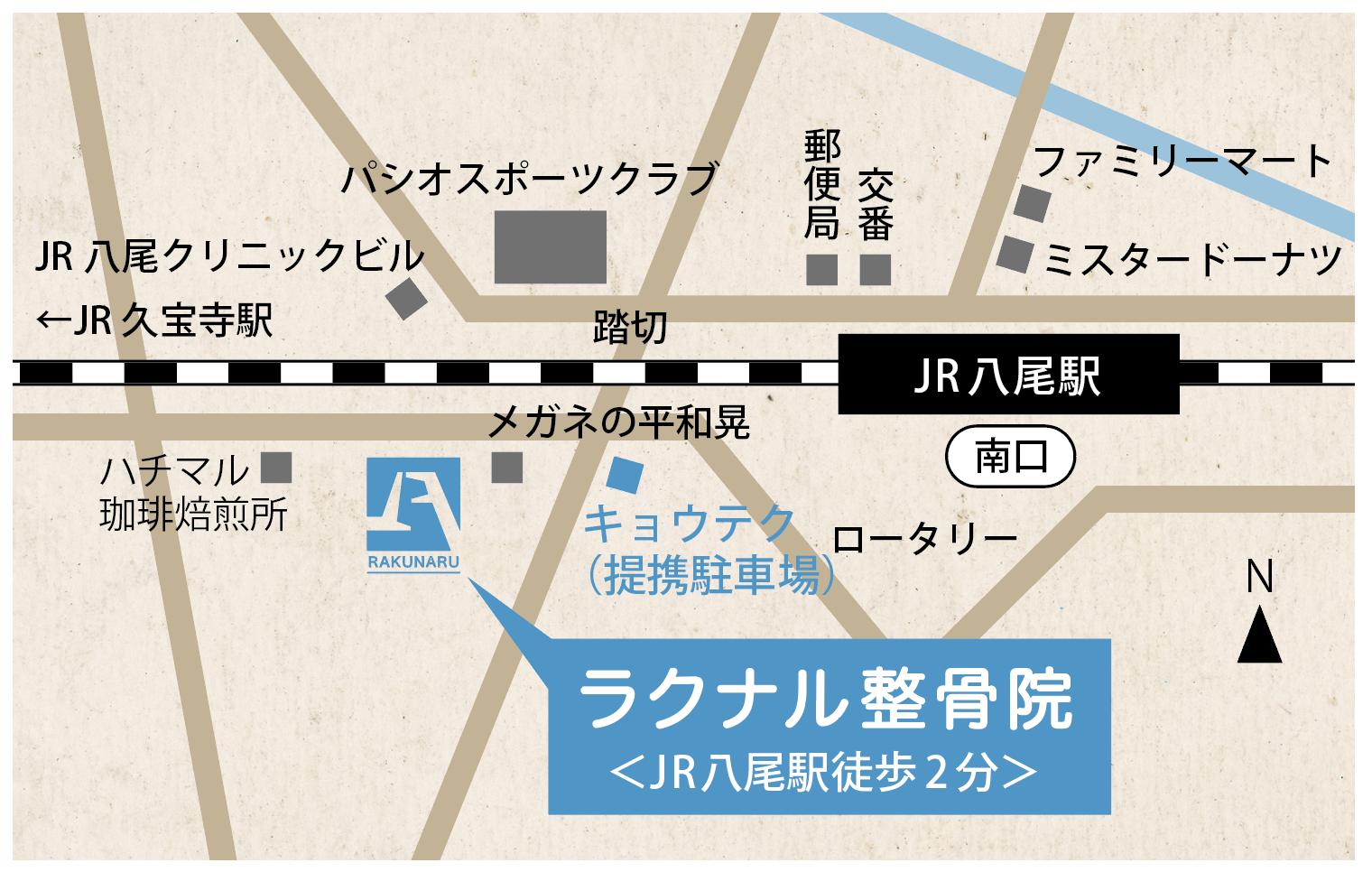 ラクナル整骨院/地図