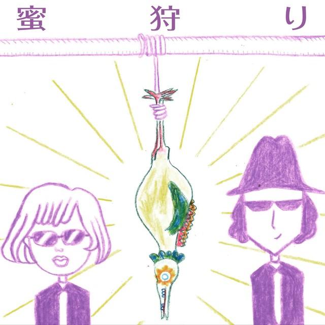 CD(限定):TYCT-69001