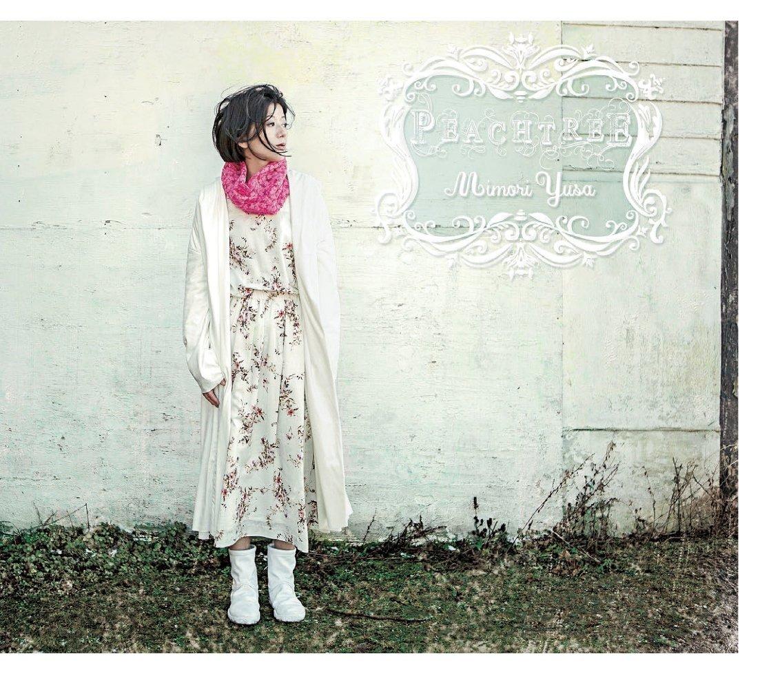 2CD(限定盤):YCCW-10331/B