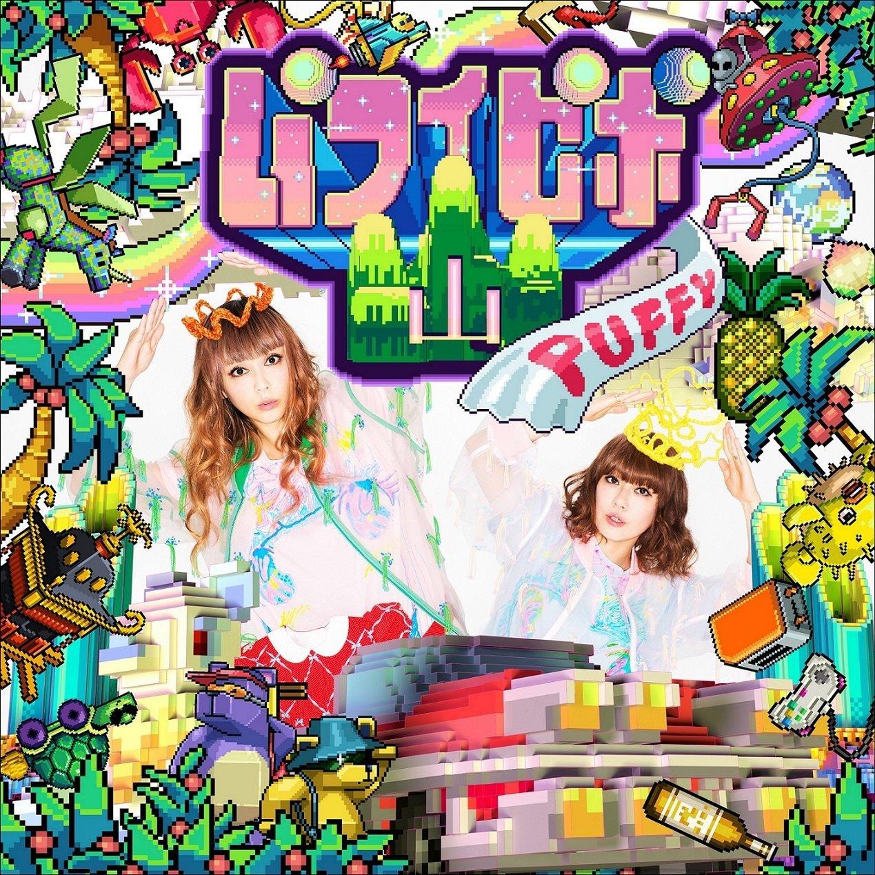 CD:WPCL-12248