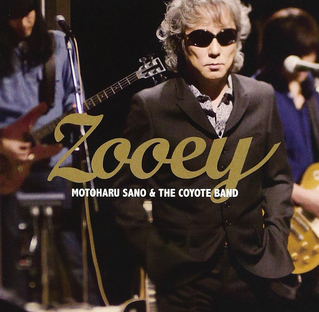 CD:POCE-3809