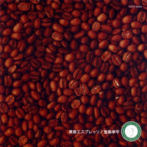 CD:COCP-50504