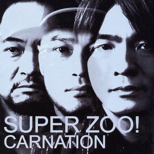 CD+DVD(限定盤):