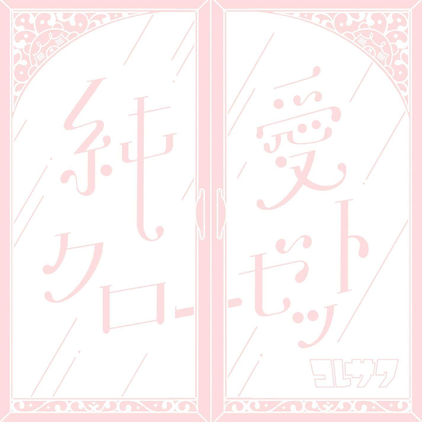CD:KICS-3973