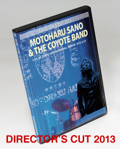 DVD:DMDVD-018