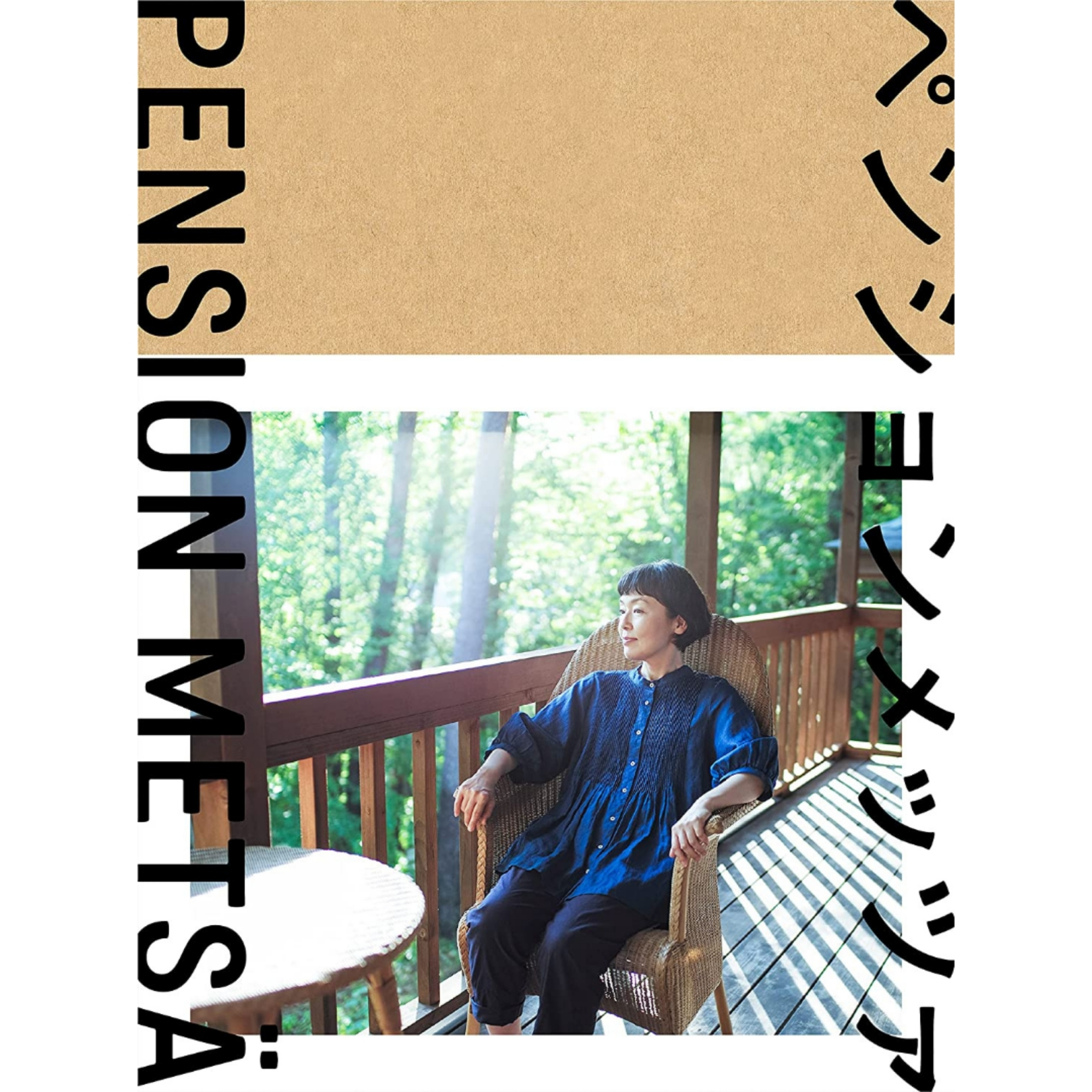 DVD:VPBX-15758