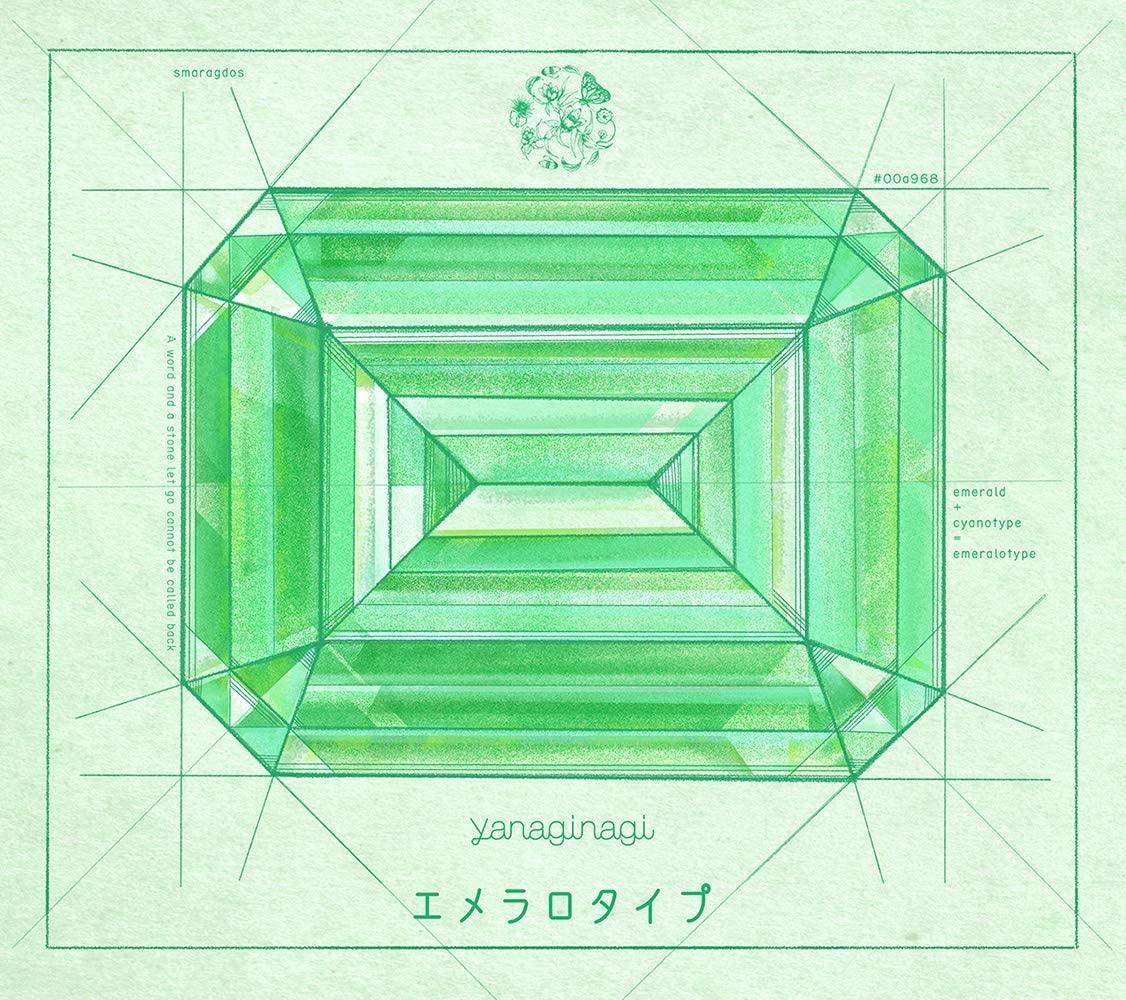 2CD(限定盤):GNCA-1594