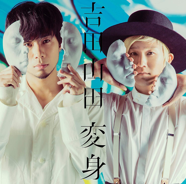 CD+DVD:PCCA-04590