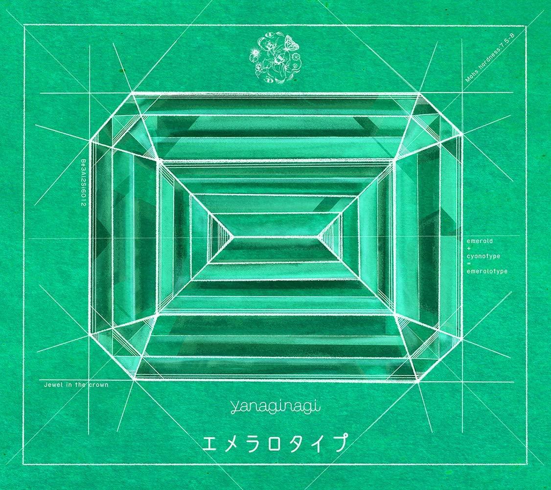 CD+Blu-ray(限定盤):GNCA-1593