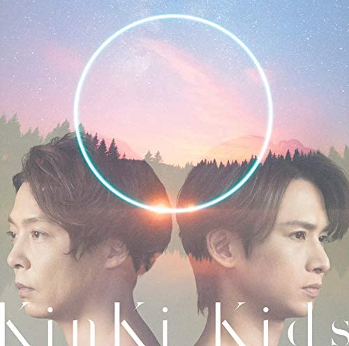 CD:JECN-0620