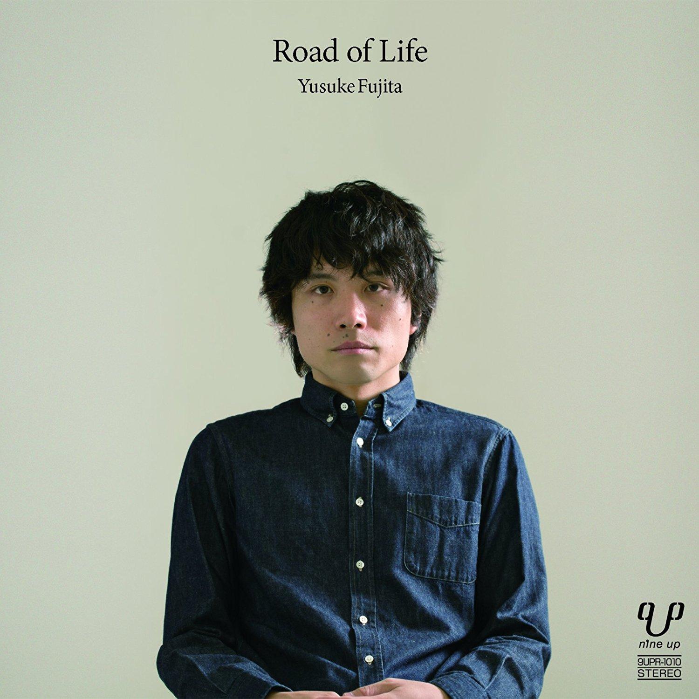 CD:9UPR-1010