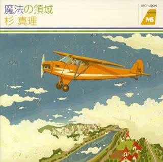CD:UPCH-20066