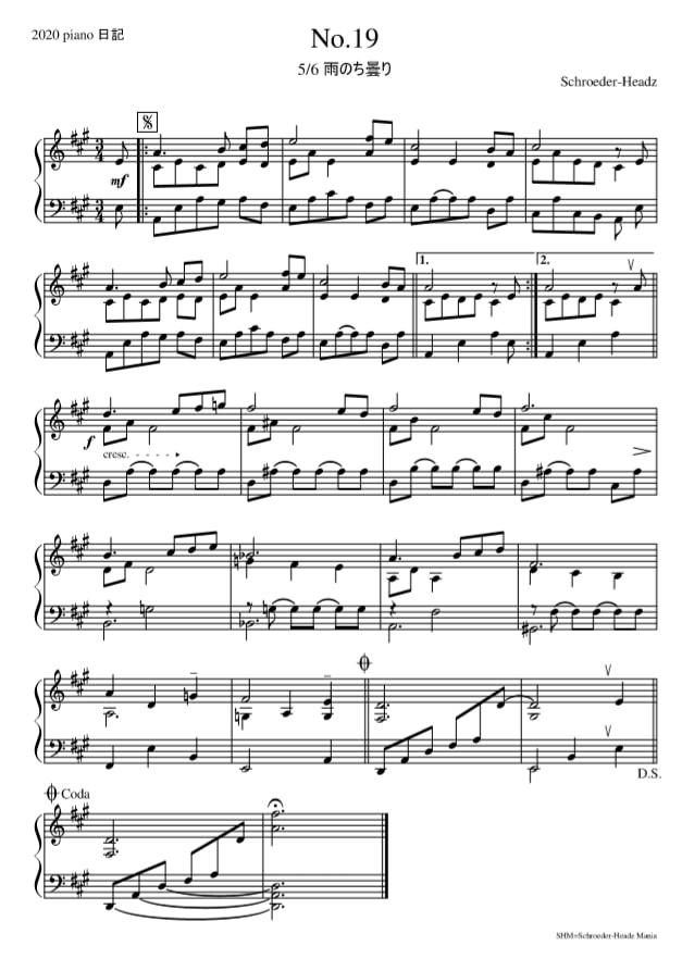 2020 piano 日記 No.19 5.06 A dur