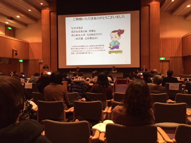 愛知県知多地域の行政マンからの紹介です。5市5町での権利擁護支援の取り組みの報告です。