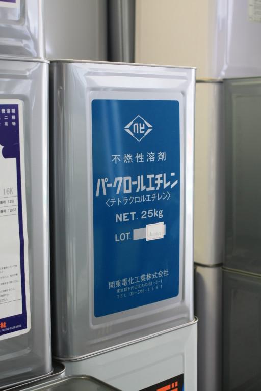 関東電化工業(株)