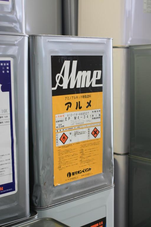 ミリオンペイント(株)