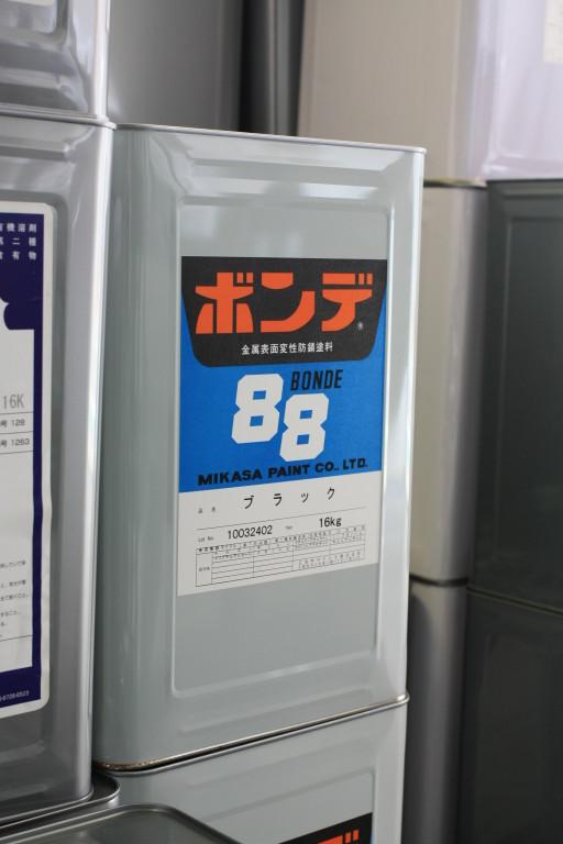 ミカサペイント(株)
