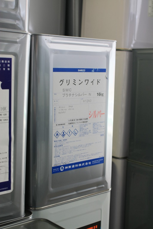 神東塗料(株)