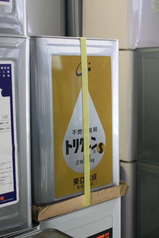 東亜合成(株)