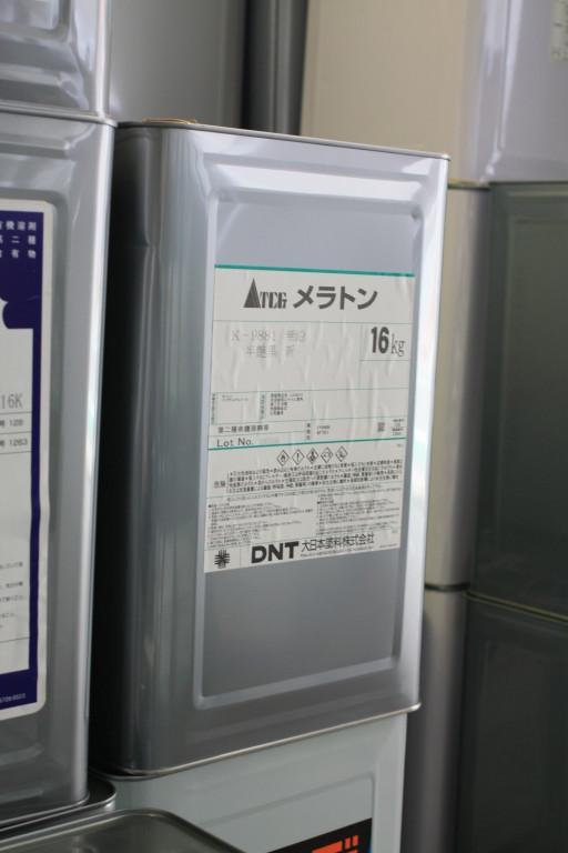 大日本塗料(株)