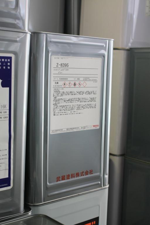 武蔵塗料(株)