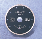 disco セラカットプロ127x0.9x22