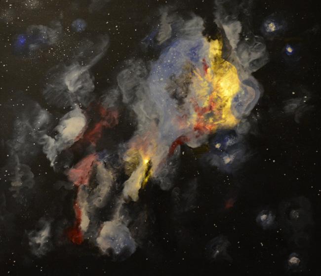 Meine Galaxie