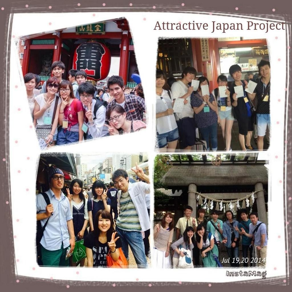 Attractive Japan project