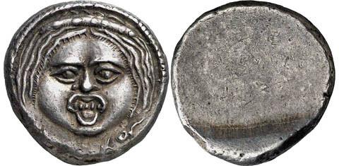 8,82 g. Numismatica Genevensis SA - Auction 4 - 11 December 2006, Lot n. 1