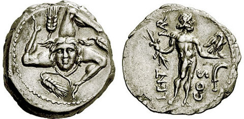 4,03g. - Numismatica Ars Classica - Auction 52 - 7 October 2009, Lot n. 263