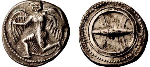 Numismatica Ars Classica AG - Auction 13 - 8 October 1998, Lot n. 1