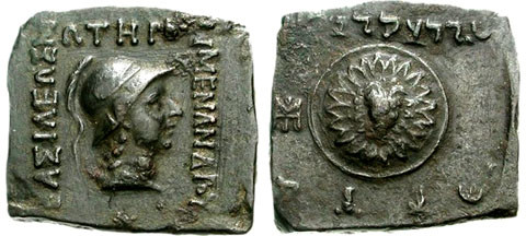 Classical Numismatic Group - Mail Bid Sale 79 - 17 September 2008, Lot n. 499