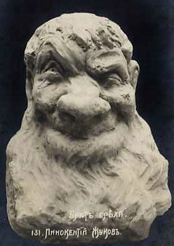 (11) Брат греха (1910г.)